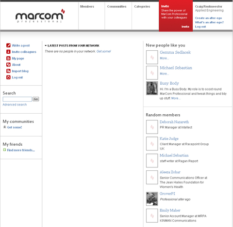 Marcom Professional screenshot